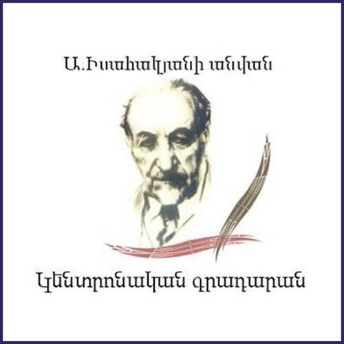 inart_logo