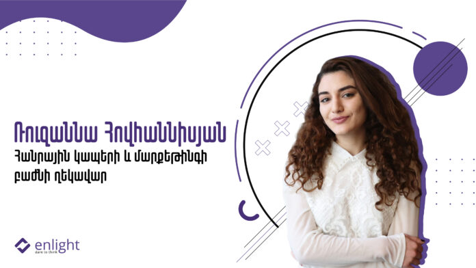 Interview_Ruzanna Hovhannisyan